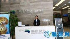 渤海银行郑州分行5月25日正式营业