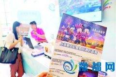 """上海迪士尼游人均2280,业内人士称""""明显便宜"""""""