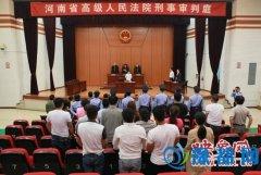 三门峡义昌大桥爆炸案二审开庭 法院维持原判