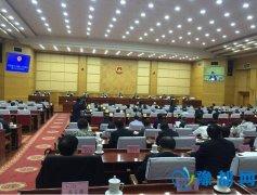 河南省人大常委会表决通过一批干部任免