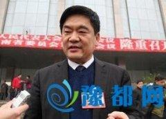 平顶山原市委书记陈建生任省人大常委会副秘书长