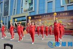 """风穴路街道举办全民健身月""""广场舞""""比赛活动"""