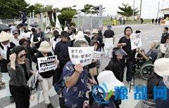 冲绳县计划举行大规模抗议集会 抗议日美政府