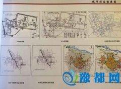 郑州或将重现千年商都风貌和明清古城风貌