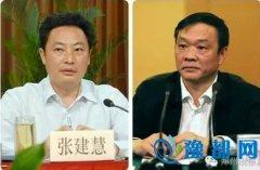 河南今天选出俩市长 看看他们都干过啥!