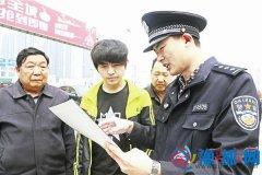 县公安局:广泛宣传 打击诈骗