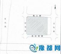 惠济区一宗城改用地6月15日将网上挂牌出让