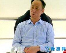 河南博爱人赵争平任证监会副主席