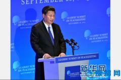 """落实习近平""""人类命运共同体""""理念 中国维和走向纵深"""
