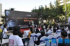 2016永丰乐城周杰伦世界巡演郑州站媒体发布会顺利举办