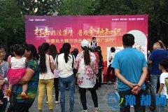 光大银行郑州分行全面开展综合金融服务广场行活动