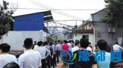 华东理工研究生命丧导师参股工厂 涉事教师已刑拘