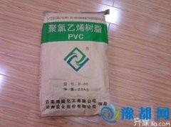pvc树脂的用途 pvc树脂的选择