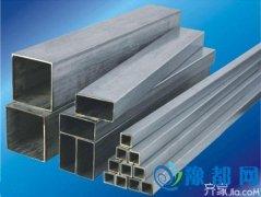 镀锌方管是什么  冷热镀锌方管的区别