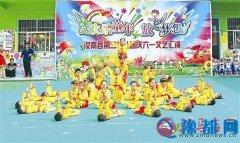 汝南县第三幼儿园 开展文艺活动 提升幼儿综合素质