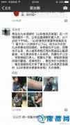 网传青岛现万元一斤天价樱桃 当地回应:不实