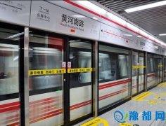 高考期间 郑州地铁、公交、2000台出租免费坐