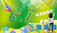 """听说今年的六一儿童节是""""糖果彩色""""的?"""