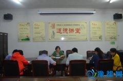 平舆县人社局召开信访工作会议