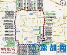 5月28日起 秦岭路北段15座快速公交站台正式启用