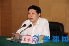 王登喜当选为新乡市人民政府市长