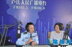 卢氏县公安局走进直播间 宣传交通安全(图)