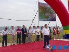 汝南县源色水产举行现代农业项目启动仪式