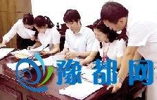 """郑州管城首创""""要素表"""" 7起交通事故1小时解决"""