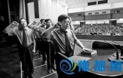 省检察院首次举行宪法宣誓仪式
