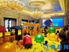 锦艺四季城#引燃郑州激情 万人纵情狂欢