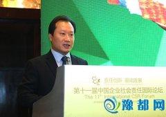 石头造在京推广环保产品探寻白色污染协同解决之道