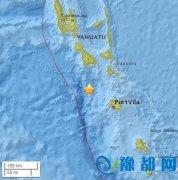 瓦努阿图附近海域发生5.0级地震 震源深10公里
