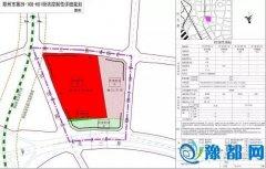 土地规划获公示 宜家真的要落户郑州北环