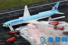 日本羽田机场:大韩航空客机机翼起火 无人受伤
