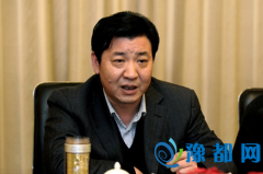 河南省公安厅原党委委员、巡视员王德周被查