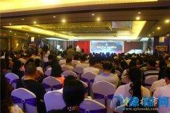恒祥・百悦城 5月29日品牌发布会成功举办