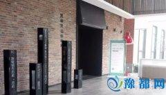 在郑州,这些售楼部都不能称之为售楼部!