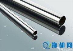 不锈钢材料是什么  不锈钢材料分为哪几种