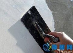 什么是外墙腻子粉  内墙与外墙腻子粉的区别
