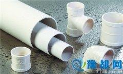 【pvc管材】pvc管材管件品牌介绍