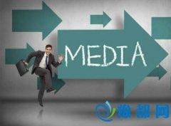 黄海:媒体人创业五大不靠谱