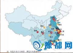 中国投资最赚钱城市排行榜出炉 郑州榜上有名