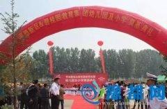 碧桂园凤凰湾双语幼儿园及小学奠基仪式举行