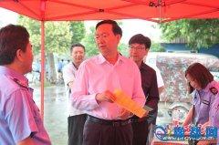我县隆重举行世界环境日宣传活动