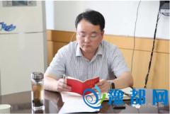 """济水街道中心组召开""""两学一做""""第一次集中学习讨论会"""