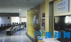北大清华承担高考语文数学阅卷工作 每楼3道门安检