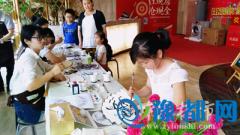 领城公园1857 手绘折扇&蛋糕卷DIY嗨翻周末