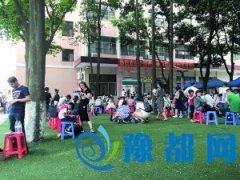 """媒体曝小学""""贵族化"""":1年学费贵过大学4年(图)"""