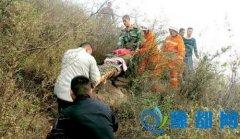 驴友登山失踪身亡 被发现已是3天后