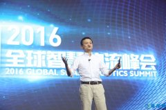 马云点赞:快递才是中国10年来最大的奇迹